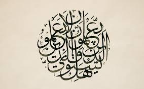 difficile d apprendre l arabe